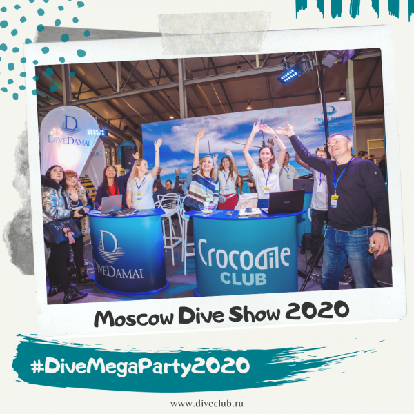 MoscowDiveShow 2020